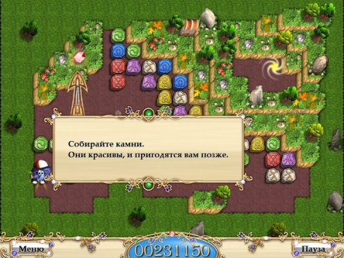Изумрудная история (2009) RUS