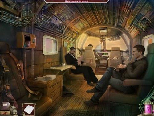 Путешествие во снах. Заговор (2012 / PC / RUS)