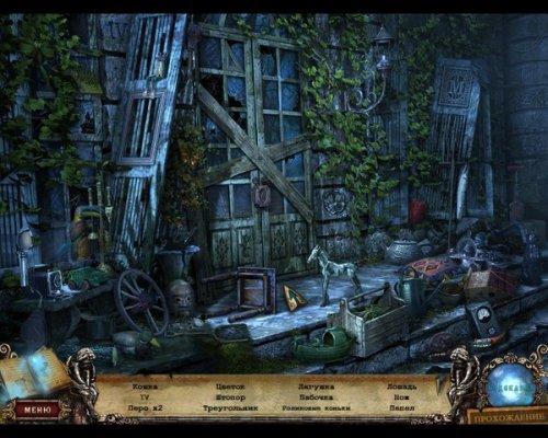 Страх на продажу: Тайна усадьбы лорда Макинроя. Коллекционное издание (2012) RUS