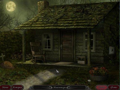 Кошмарные приключения: Тюрьма ведьмы (2010) RUS
