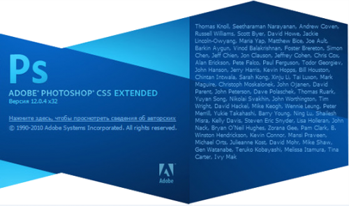 Adobe Photoshop CS5 Extended Portable
