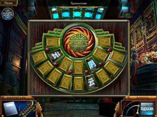 Приключения Эпифании Одэй: Секреты колеса дракона (2010) RUS