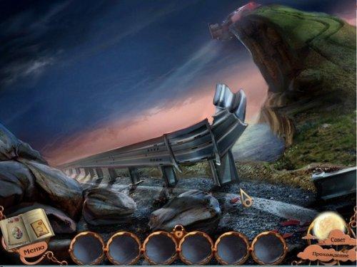 Царство кошмара. Коллекционное издание (2011) RUS