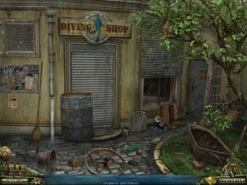 Охотники за сокровищами 2: Тайны пропавшего корабля (2011) RUS