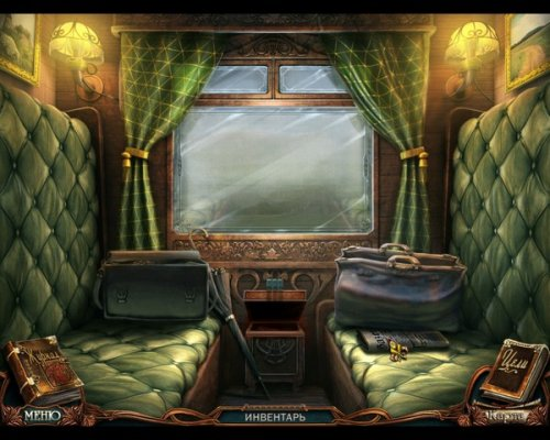 Викторианские тайны: Желтая комната (2012) RUS