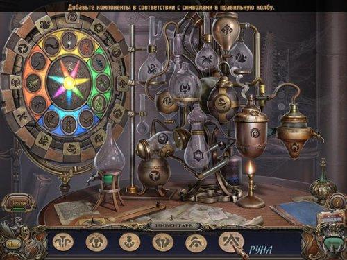 Особняк с призраками: Королева смерти / Haunted Manor 2: Queen of Death CE (2011 / PC / RUS)