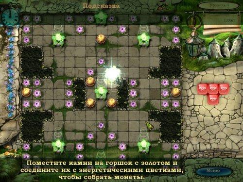 Загадка эльфов 2 (2009) RUS