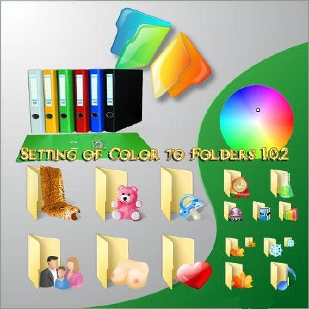 Setting of Color to Folders 1.0.2