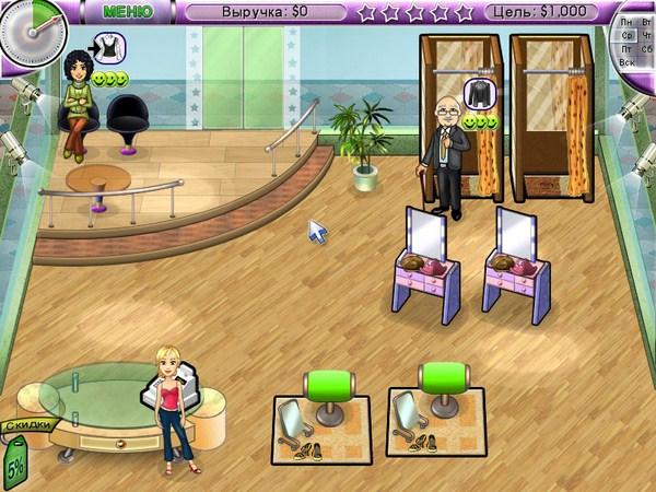 Игры на компьютер модный бутик 2 44