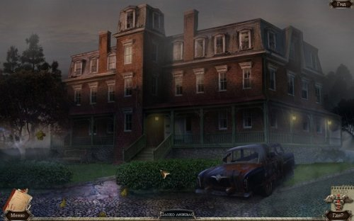 Позабытая дурка: Каштанкин дом (2012) RUS