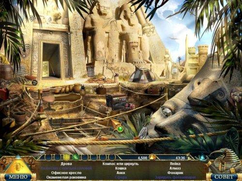 Luxor. Новые приключения (2009) RUS