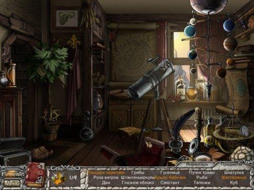Аллора и Сломанный Портал (2011) RUS