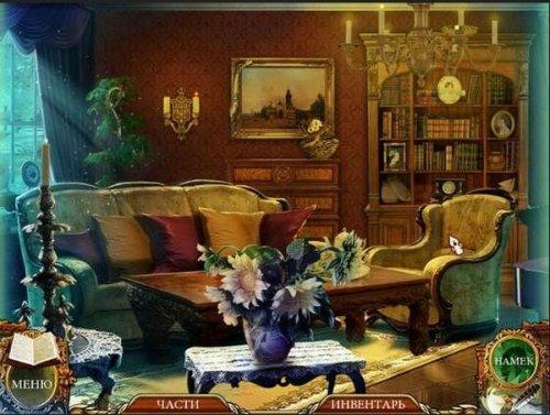 Джейн Остин: Гордость и предубеждение (2012) RUS