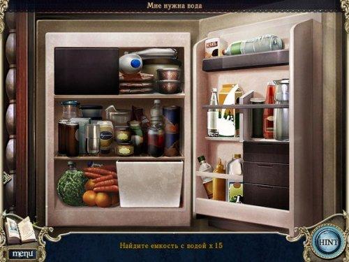 Смерть как подарок Коллекционное издание (2011) RUS