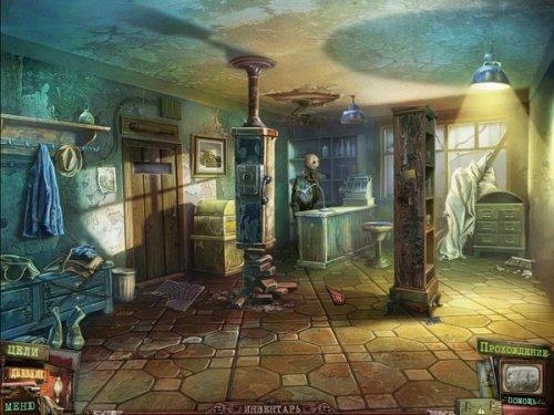 Темные аллеи: Мотель Пенумбра. Коллекционное издание (2012) RUS