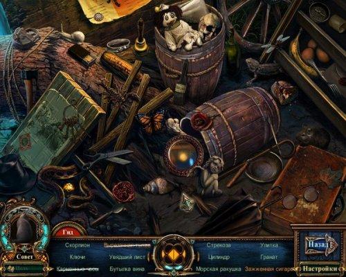 Небывалые легенды: Темный флейтист Коллекционное издание (2012) RUS
