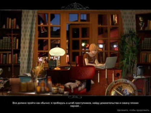 Маскарад: Смертельная подделка (2010) RUS