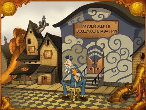 Тайны Драконвилла: Путешествие Майи (2012) RUS