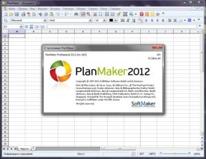 SoftMaker Office 2012 Revision 663 + Portable