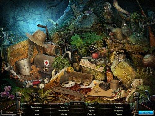 Анна и Уилл: Затерянный мир (2012) RUS