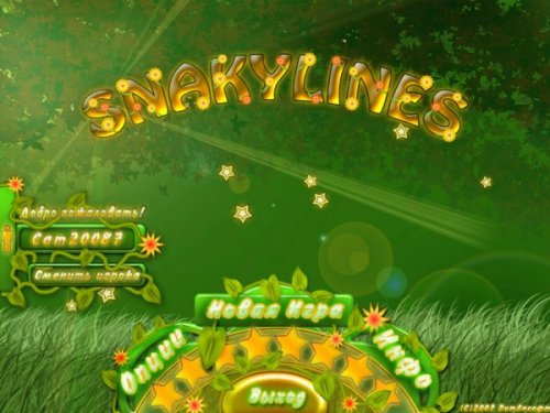 Snaky Lines (2007) RUS