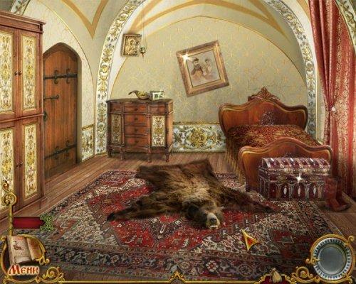 Кощей Бессмертный (2012) RUS