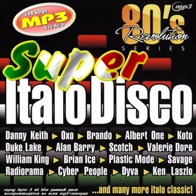 Super Italo Disco (2012)