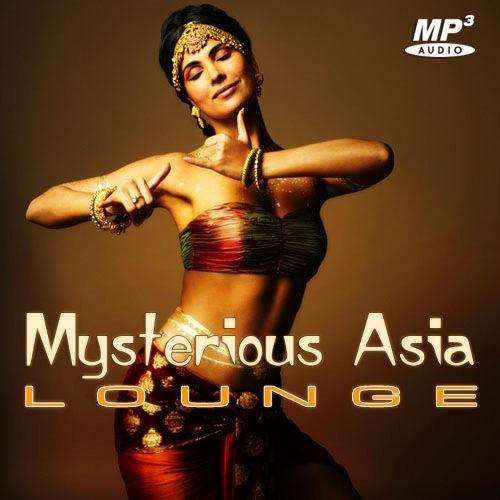 Asia Lounge (2012)