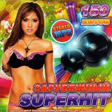 Зарубежный superhit (2012)