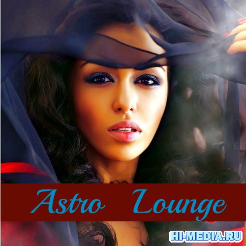 Astro Lounge (2012)