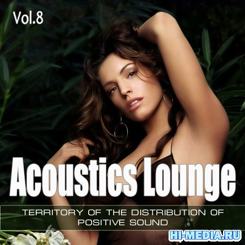 Acoustics Lounge Vol. 8 (2012)