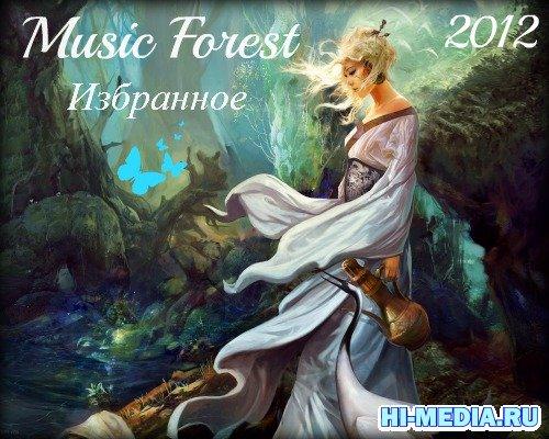 Музыка Леса - Избранное (2012)