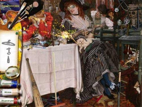 Таинственный мир искусства (2008) RUS