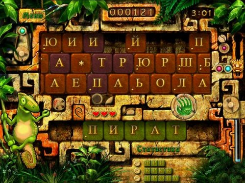 Слова силы (2006) RUS