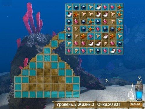 Большой барьерный риф (2005) RUS