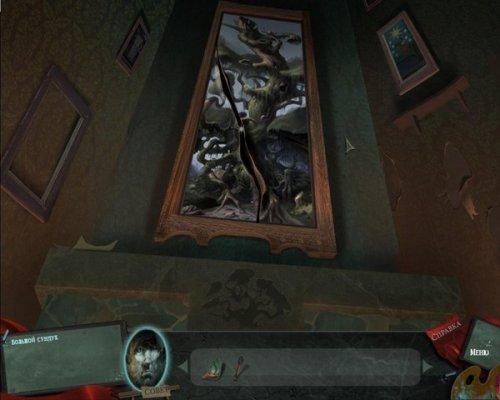 Нарисованный мир: Заколдованная башня (2011) RUS