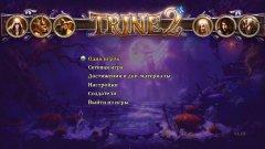 Trine 2: Триединство RePack от R.G. Catalyst (2011)