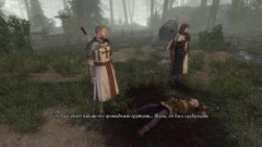 The First Templar. В поисках Святого Грааля (2011) РС RePack