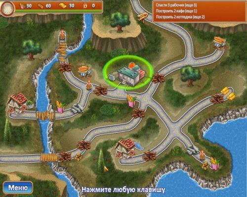 Отважные спасатели 2 (2011) RUS