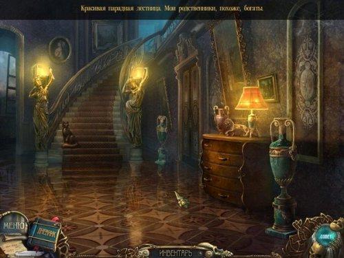 Azada: Скрытые миры (2012) RUS