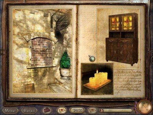 Azada: Легенды прошлого (2011) RUS