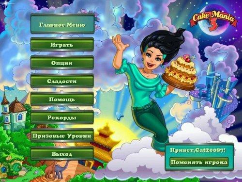 Тортомания 3 (2009) RUS