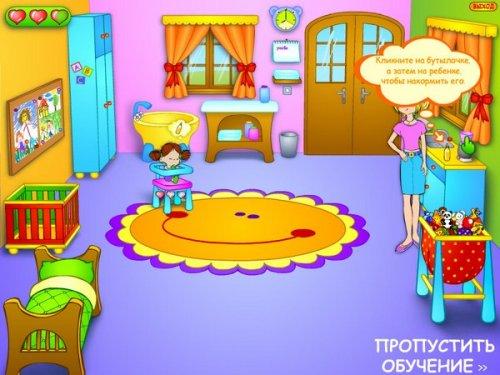 Youda детский сад (2012) RUS