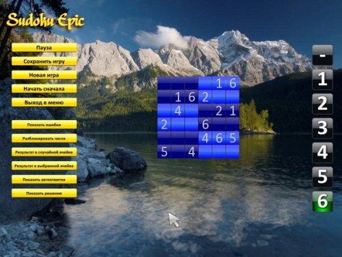 Sudoku Epic (2010) RUS
