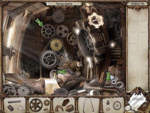 Зеркало тайн (2010) RUS