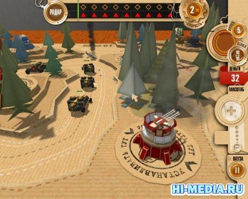 Война в коробке: Бумажные танки (2012) RUS