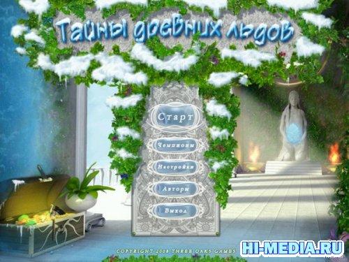 Тайны древних льдов (2008) RUS