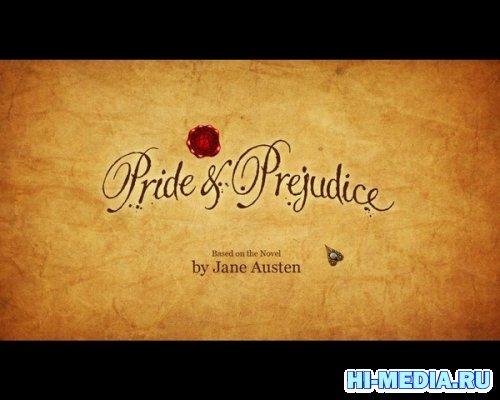 Pride & Prejudice: Hidden Anthologies (2012) ENG