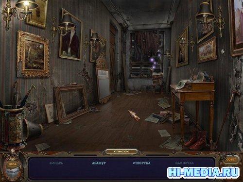 Призрачная усадьба: Зеркальный лорд (2012) RUS