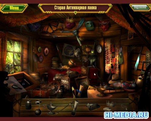 Аризона Роуз и Загадки Пиратов (2012) RUS